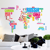 """Наклейка на стену, украшения стены наклейки в офис, в детскую, в школу """"карта мира"""" 122*74см(лист 60*90см)"""