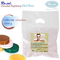 Воск горячий в дисках RO.IAL Hot Wax Discs Шоколад 1 кг