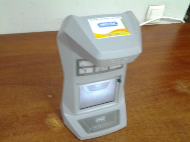 ик-детектор COBRA 1350IR LCD