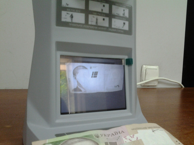 COBRA 1350IR LCD