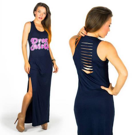 Синее платье 15891, фото 2
