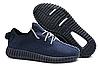 Кроссовки  Adidas Yeezy Boost 350 Low Dark Blue