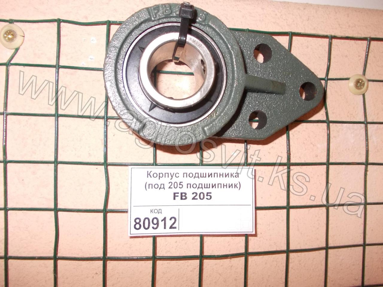 205 (FB 205) корпус подшипника