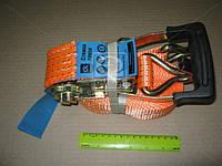 Стяжка груза, 5t. 50mm.x6m.(0.5+5.5) прорезин. ручка  DK-3908