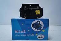 Лазерная установка XL_082, установка для концертов, установка для выступлений, лазерная , освещение для клубов