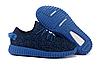 Кроссовки  Adidas Yeezy Boost 350 Low Navy Blue