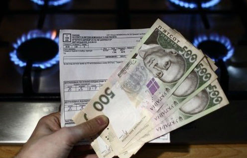 тарифы на газ 2016 Украина