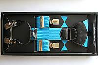 Подтяжки кожаные 'Topgal EXCLUSIVE' голубые
