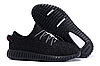 Кроссовки  Adidas Yeezy Boost 350 Black Panter