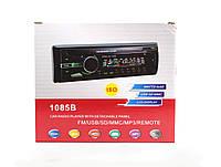 Автомагнитола MP3 1085B, фото 1