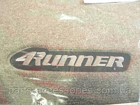 Toyota 4Runner 1996-02 велюрові килимки коричневі передні задні нові оригінал