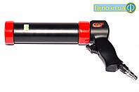 Пневматический пистолет для герметика M7 SK-1010