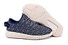 Кроссовки Adidas Yeezy Boost 350 Moon Blue