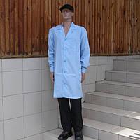 Халат робочий блакитний