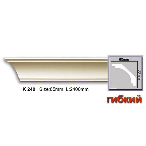 Карниз гнучкий Harmony K240F (60x60)мм