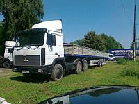 Услуги автоперевозки негабаритных грузов длинномером