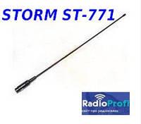 Антенна усиленная для портативных радиостанций Storm ST-771SF 136-174 / 400-470МГц SMA- Female, фото 1