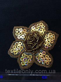 Аппликация с золотыми пайетками цветок , цвет  коричневый