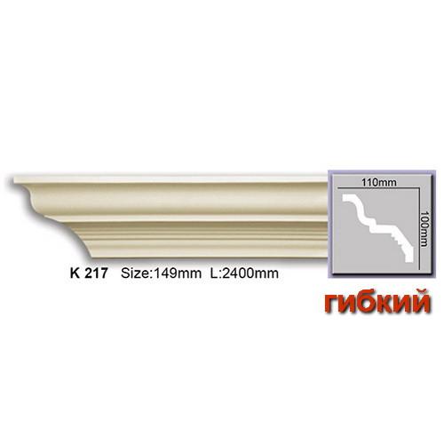 Карниз гнучкий Harmony K217F (100x110)мм