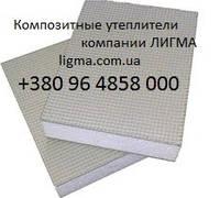 Композитные утеплительные доски односторонние 1000х500х30