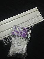 Карниз потолочный пластиковый на три дорожки КС-3 длина 2,1м