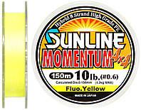 Шнур Sunline Momentum 4x4 150м 0.208мм 20Lb/8,8кг