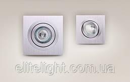 Точечный светильник MaxLight ALUSPOT H0034