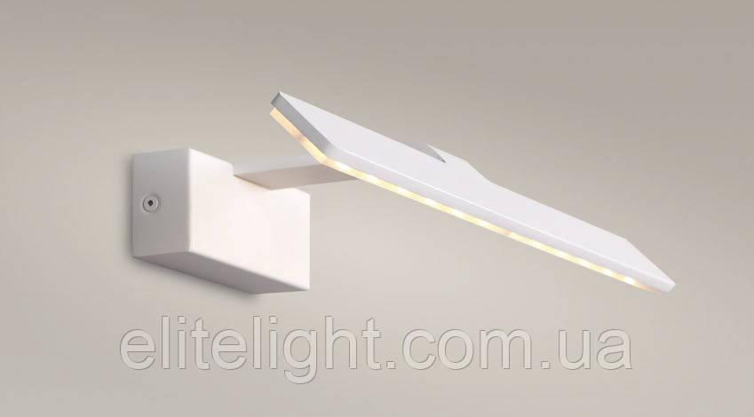 Подсветка картин MaxLight BLANCO W0113