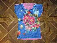 Детская летняя  футболка для девочки  7-8 лет  Турция  3д