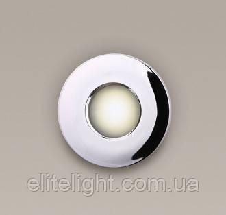 Точечный светильник MaxLight H0045