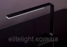 Настольный светильник MaxLight OFFICE T0007