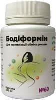 Бодіформін Бодиформин Родовит для похудения