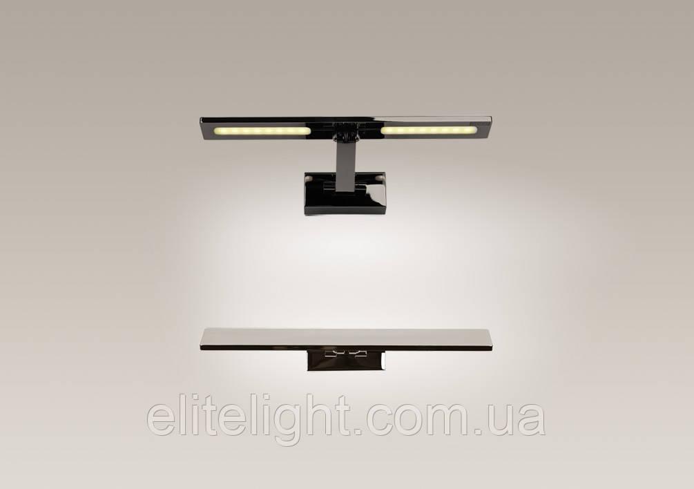 Подсветка картин MaxLight PANAMA S W0110