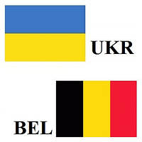 Грузоперевозки Украина-Бельгия