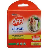 Комплект сменных картриджей OFF Clip-On 2 шт