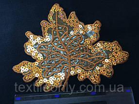 Аппликация с золотыми пайетками листик , цвет коричневый