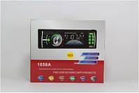 Автомагнитола MP3 1056A, фото 1