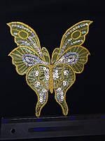 Аппликация с серебряными пайетками бабочка , цвет золото