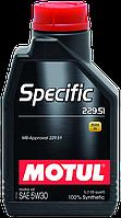 Синтетическое Моторное масло MOTUL SPECIFIC MB 229.51 5W-30