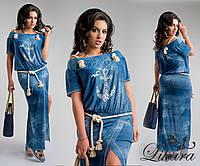 Платье сарафан с интересными завязками по плечам 421 ИС Н 57