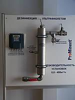 Установка для УФ (ультрафиолетового) облучения воды