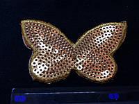 Аппликация с золотыми пайетками бабочка , цвет  нити золотой люрикс