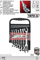 Набір накладних ключів з шарніром 8-17 мм 7 штук YATO-0190