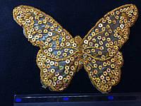 Аппликация с золотыми  пайетками бабочка , цвет бежевый