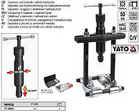 Съемник знімач-розділювач з гідропідсилювачем F= 50 kN хід l= 16 мм YATO-0609