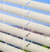 Жалюзи горизонтальные алюминиевые 25 мм Перфорированные белые Новая Каховка