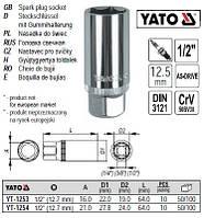"""Головка торцевая для свечей YATO Польша M=1/2"""" A=21 l=64 мм YT-1254"""