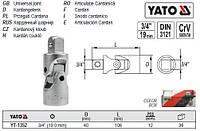 """Карданний шарнір M=3/4""""(19 мм) L=106 YATO-1352"""