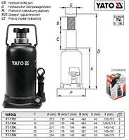 Домкрат гидравлический гідравлічний стовбцевий 15т h= 231-498 мм YATO-1706