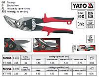 Ножиці по металу YATO Польща ліві l=235 мм YT-1915